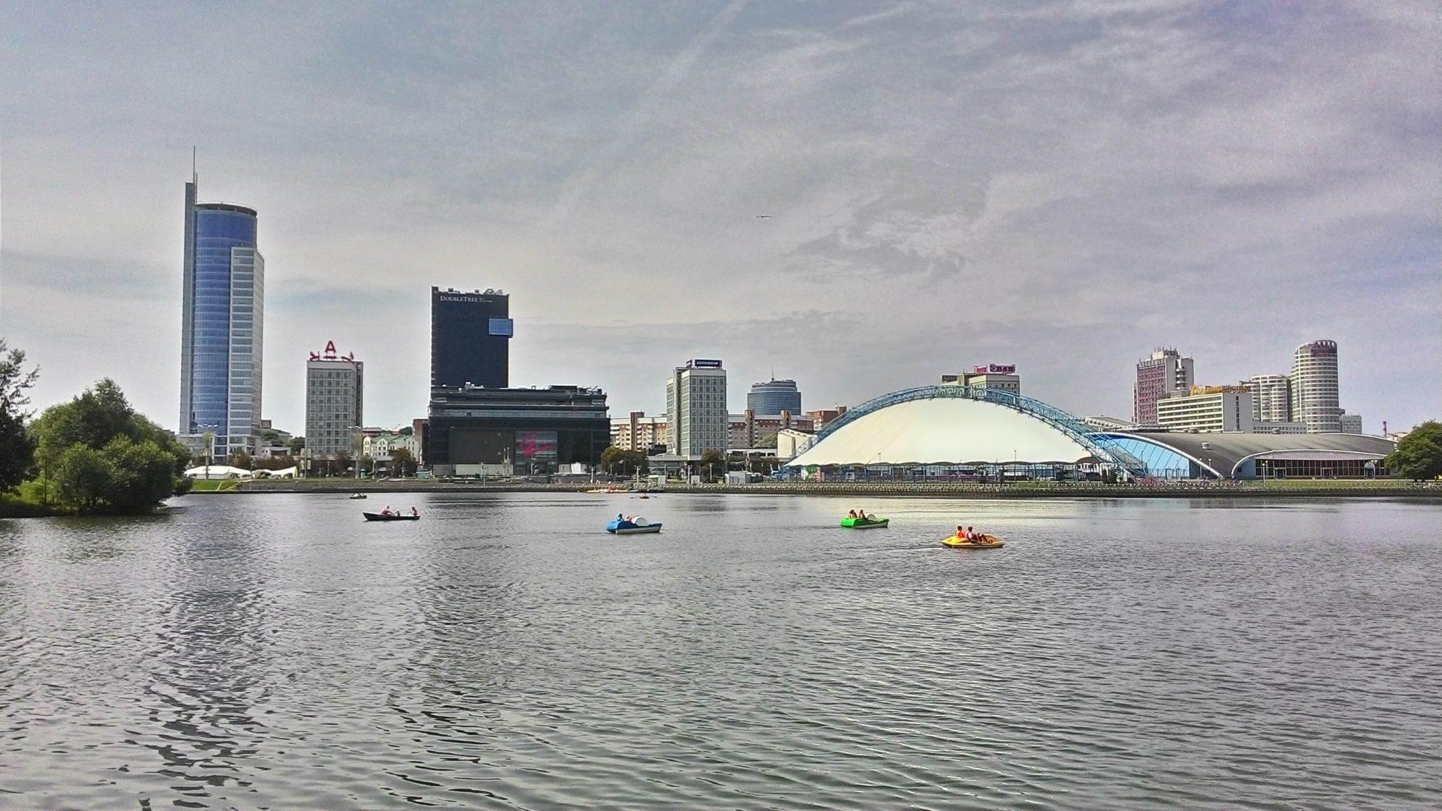 Минск, центр города