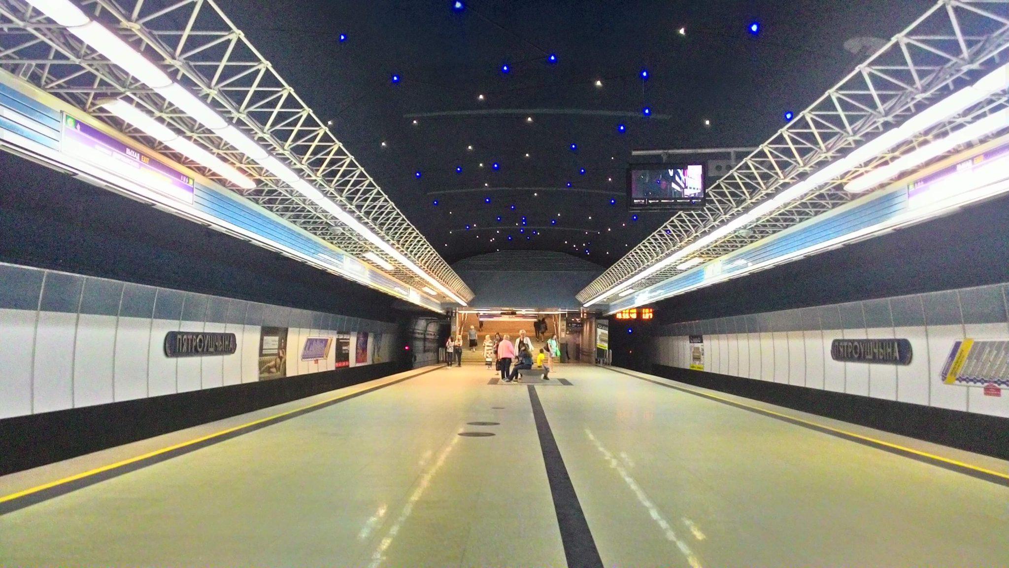 Ст. метро Петровщина
