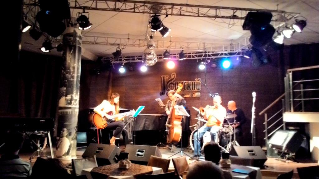 Уфимский джаз-клуб сцена