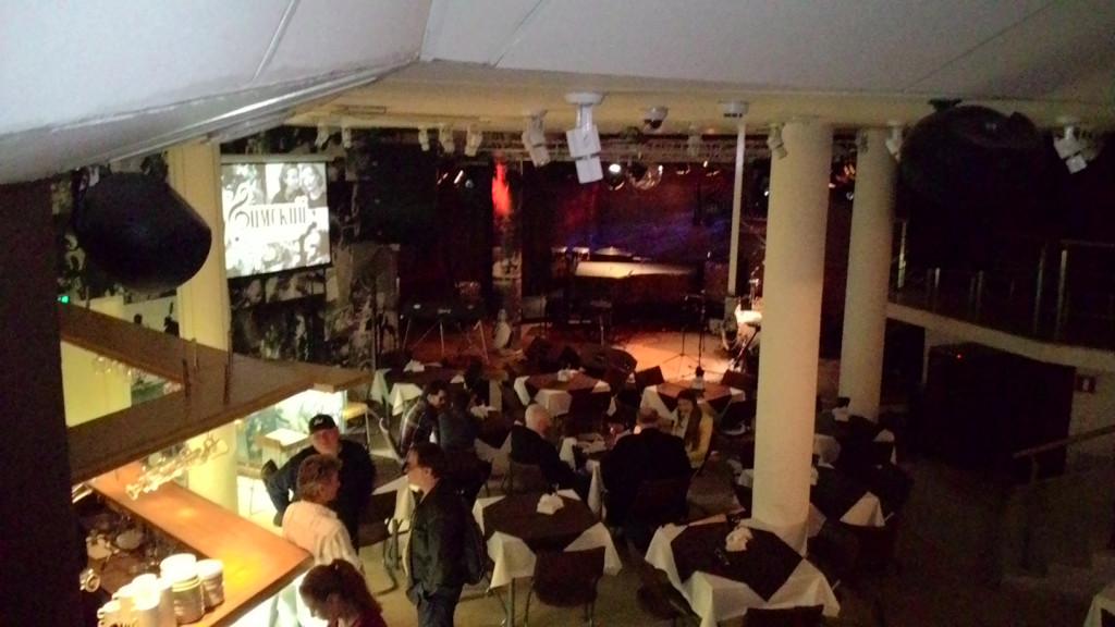 Уфимский джаз-клуб зал